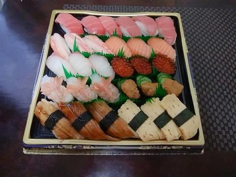 18-12-30-12-46-11-760_photo