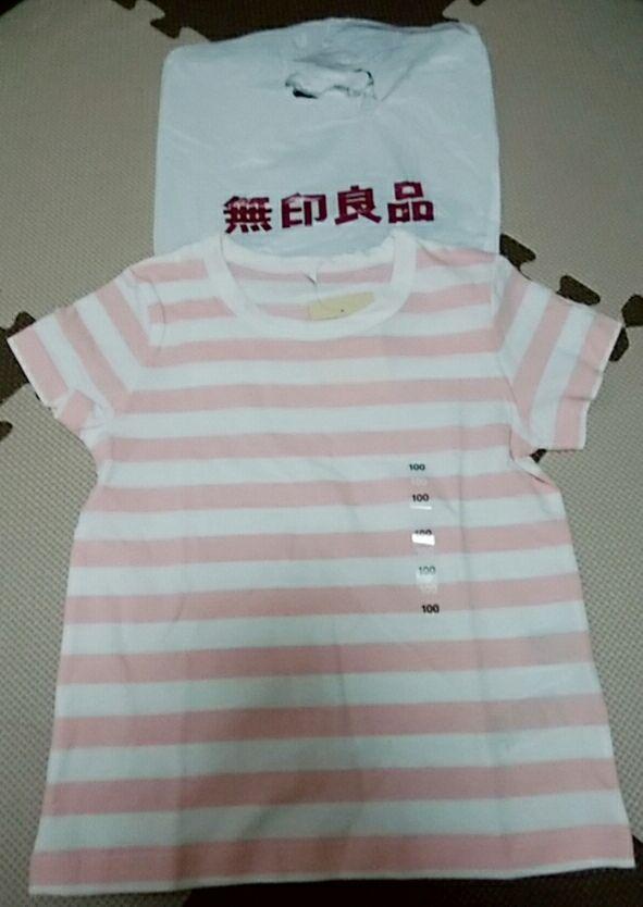 2枚セット☆無印良品ボーダーTシャツ80サイズ - 子供用品