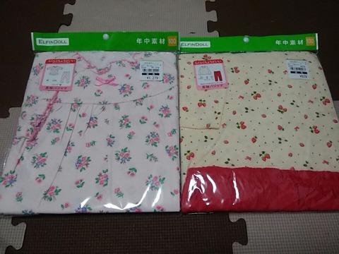 19-03-22-21-35-38-569_photo