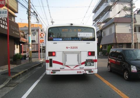枚方市駅行き