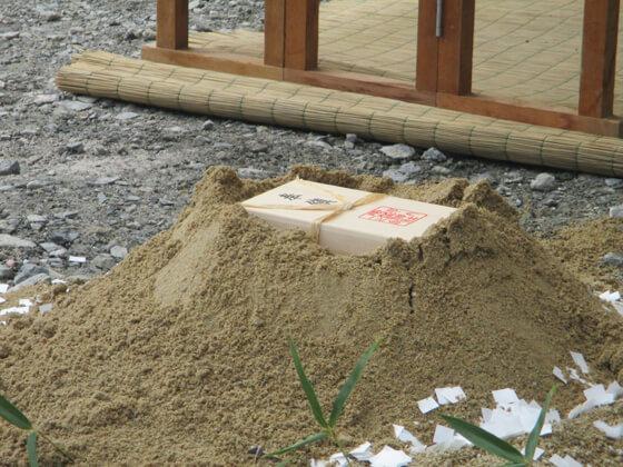 このあと現場監督が、初めて土をならす「土均(つちならし)」を行い、最後に神主さんが鎮め物を納めます。