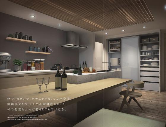 両側オープン/3枚扉(南海プライウッドのキッチン収納 ユニモ2の設置事例)