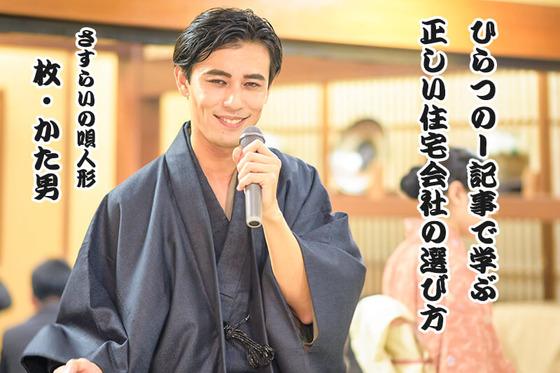 忘年会に人気歌手!?