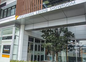 パナソニック京都南ショールーム