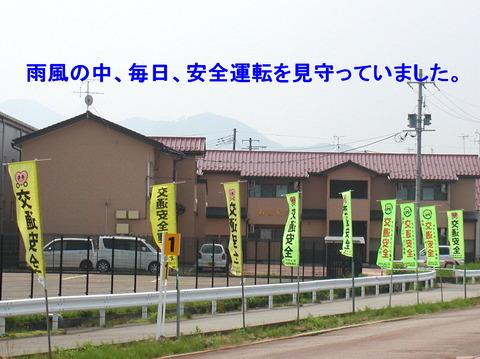画像 005-1