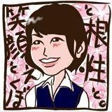 蛸井桜さん2