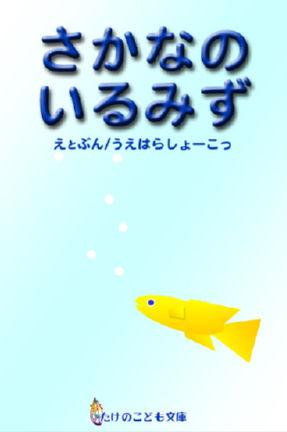 web用ジャケ写