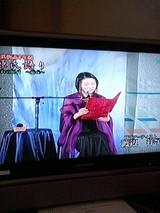 源氏テレビ