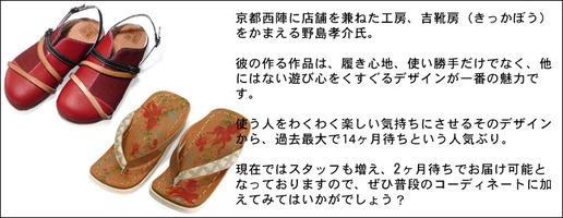 shopsozai1[3]