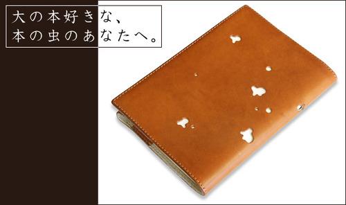 cotona-bc-ban[1]