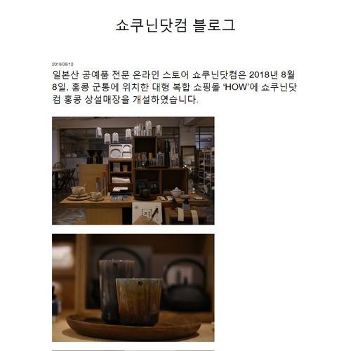 blogkorea
