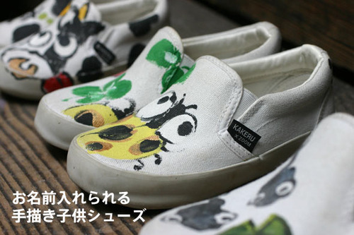 hosoi-shoes[1]
