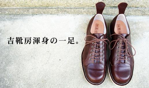 sneaker-kanban[1]