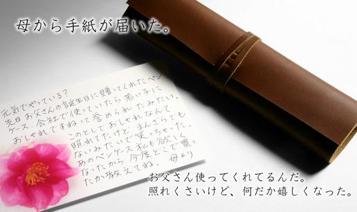 pencase-kanban[1]