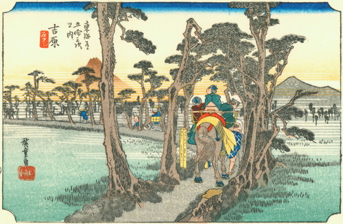 Hiroshige15_yoshiwara