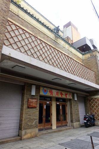 Pontocho_Kaburenjo_Theater_