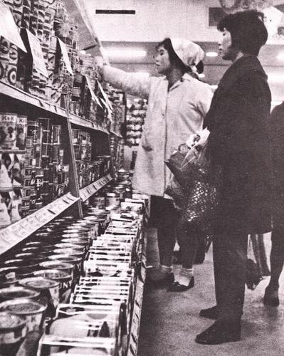 Supermarket_1960