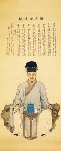 640px-Haruki_Nanmei_A_portrait_of_Lu_Yu_春木南溟筆_陸羽像