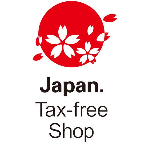 Taxfree_TATE2_square