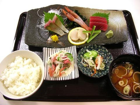 3 刺身定食 950円