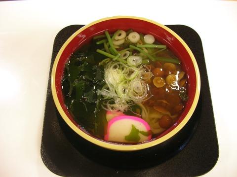 稲庭¥800