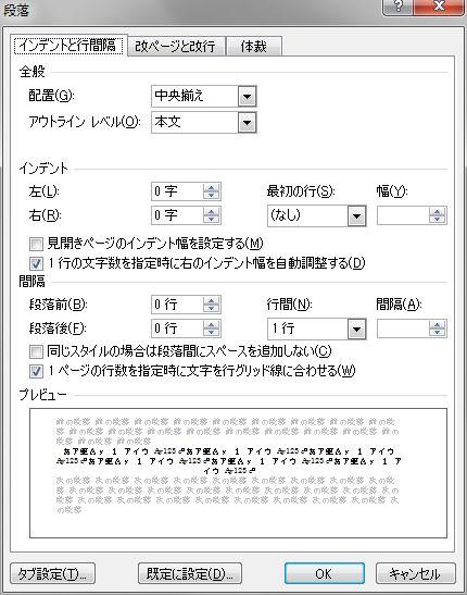 http://livedoor.blogimg.jp/shokusanjin/imgs/2/b/2b993584.jpg