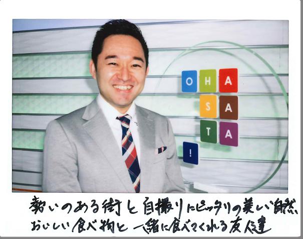 新井秀和の画像 p1_7