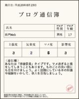1f4d3443.png