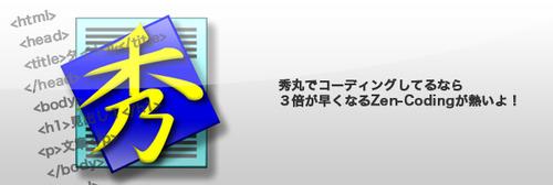 2016091111