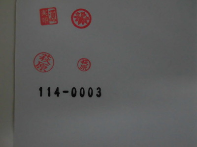 14122501