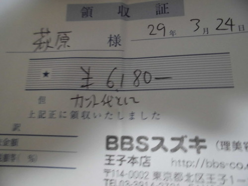 2017032601