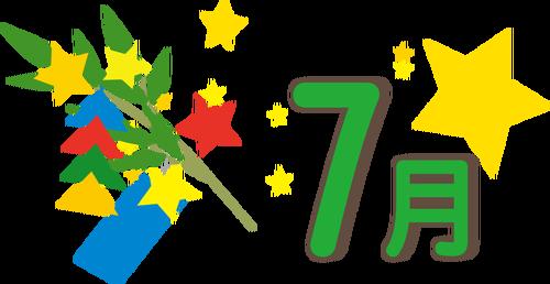2017070101