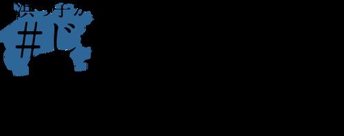 2017020803