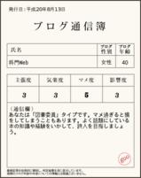 518e0057.png