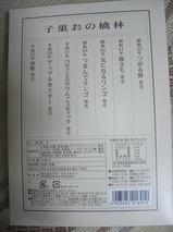 525cfccb.jpg