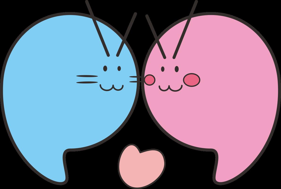 埼玉大学むつめ祭ロゴ