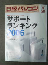 5d83988c.jpg