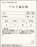 626e6604.png
