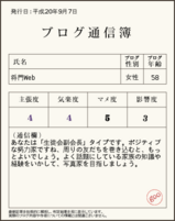 65da83b3.png
