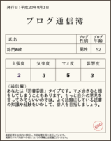 7f4306dc.png
