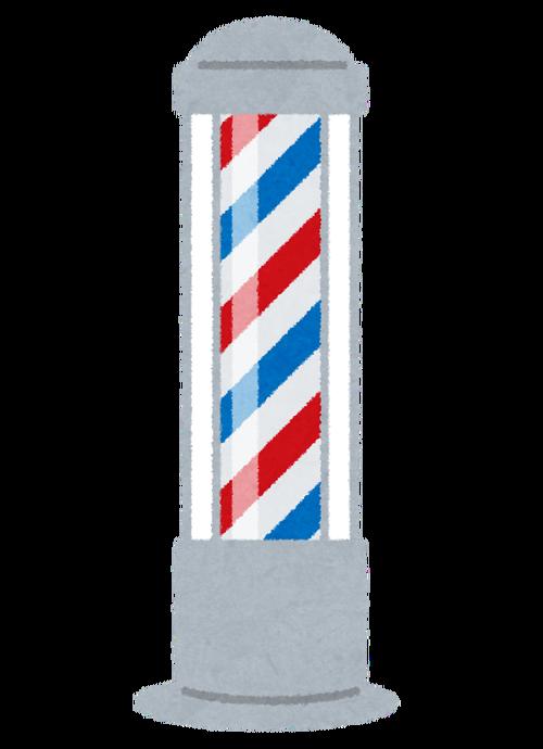 2017061601