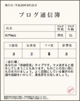 8e326ed2.png