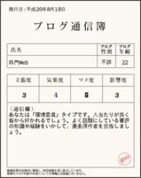 9d485556.png