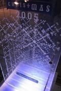 X12120812
