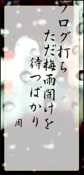 a3eaad5b.jpg