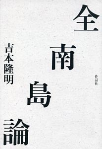2017040505
