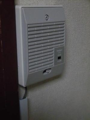 武藤電器商会