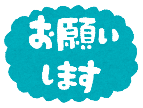 2016082002