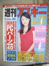 b6880257.jpg