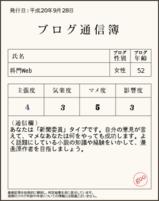 c58120d9.png